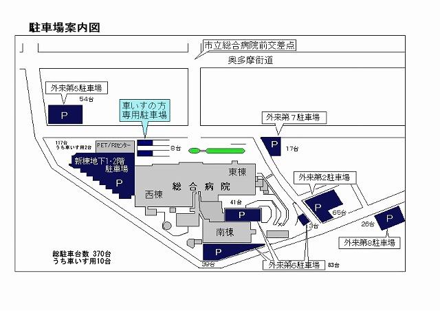 a-★H29.2.16駐車場案内図(最新版)